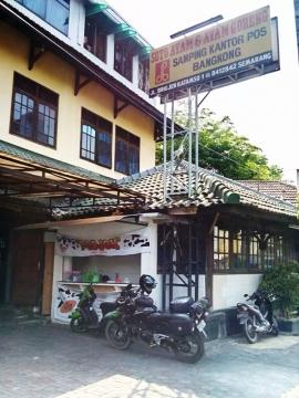 Soto Ayam Bangkong